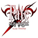 Fate/stay night [Realta Nua(レアルタ・ヌア)